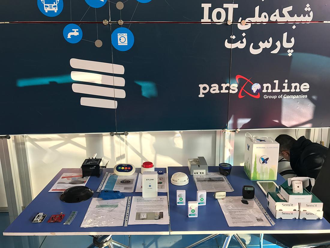 Iran IoT Forum