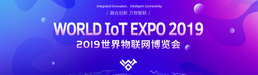 World Internet of Things Exposition (WIOT) 2019