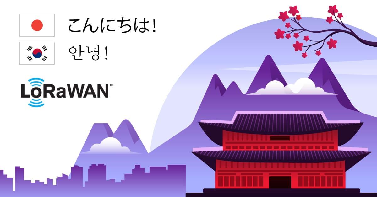 LoRaWAN Korea Japan